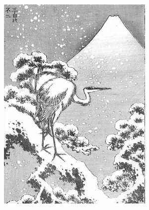 Winter Crane by Hokosai